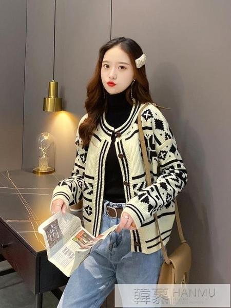 新款小香風毛衣開衫女春秋韓版復古顯瘦甜美百搭短款上衣針織外套 牛轉好運到