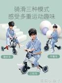 兒童三輪車XJD腳踏車輕便變形滑步車1-3-6歲小孩寶寶平衡車 NMS蘿莉小腳丫