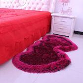 簡約加厚浪漫紅心愛心婚房婚禮床邊毯客廳臥室兒童房家用地毯地墊HD【新店開張85折促銷】