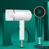 吹風機 抖音爆款吹風機臺灣110V電吹風網紅吹風筒家用電器禮品 快速出貨