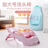 兒童洗頭椅可折疊加大加厚浴盆凳寶寶洗頭床女童洗頭躺椅【淘嘟嘟】