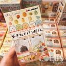 日本 Re-ment 盒玩 角落小夥伴剛出爐麵包屋場景組 公仔 不挑款 單盒售 COCOS TU003