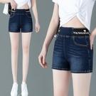 鬆緊腰高腰牛仔短褲女2021年夏季新款直筒百搭外穿顯瘦薄款熱褲子 維多原創