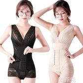 塑身衣 美人謠計塑身內衣女連體正品收腹束腰美體產后瘦身全身塑形夏季薄 韓菲兒
