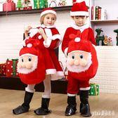 女童圣誕服飾兒童萬圣節服裝 圣誕老人服裝童裝男童演出服套裝 js17435『Pink領袖衣社』