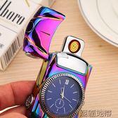 手表打火機充電防風創意個性usb「潮咖地帶」