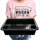 雙鶴牌NO.029A黑色密盆(390)-美髮工作台車專用籃[13087]