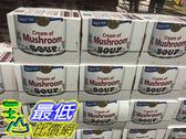 [COSCO代購]  CAMPBELL'S 奶油蘑菇濃湯 298公克*10罐 _C215685