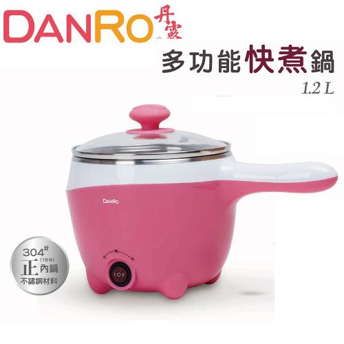 【丹露】多功能快煮鍋1.2L (握把式) MS-F08 美食鍋 另有 電鍋 料理鍋 萬用鍋
