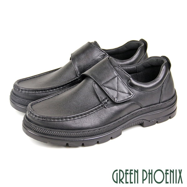 T59-10817 男款全真皮皮鞋 簡約沉穩素面沾黏式全真皮厚底休閒/商務皮鞋【GREEN PHOENIX】