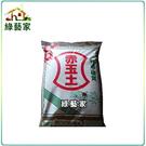 【綠藝家001-A103】赤玉土10公斤...
