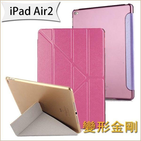 變形金剛  ipad Air2/Air mini1234 ipad2/3/4/5/6  平板皮套 超薄 蠶絲紋 翻蓋 保護殼 支架 透明後蓋 保護套