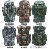 數碼迷彩背囊攜行具70升背包叢林迷彩戶外戰術雙肩包ATF  英賽爾3c專賣店