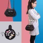 韓國vely vely懶人化妝包大容量抽繩收納包化妝袋旅行簡約洗漱包【快速出貨79折促銷】