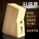 刀座菜刀架廚房用品實木插刀架鬆木收納架廚房置物架 交換禮物