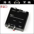 【海恩數位】FiiO D3 數位類比音源轉換器 同軸/光纖轉RCA立體聲