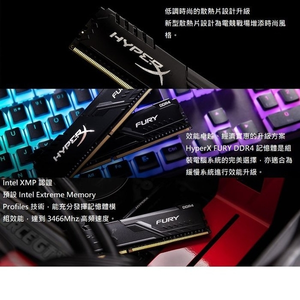 新風尚潮流 【HX432C16FB3/16】 金士頓 桌上型 超頻記憶體 DDR4-3200 16GB CL16