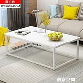 茶几 蔓斯菲爾茶幾簡約現代客廳小戶型茶桌簡易長方形小桌子經濟型鐵藝 NMS