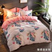 床包組法蘭絨四件套水洗棉珊瑚絨法萊絨冬季保暖加厚被套床單床笠 QG11682『樂愛居家館』
