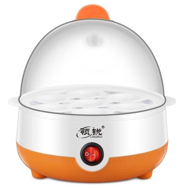 煮蛋器蒸蛋器全自動斷電家用小型單層蒸雞蛋羹迷你熱奶神器小蒸籠   歐韓流行館