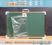 雙面磁性50*70小黑板綠板白板家庭用掛式兒童畫板 教學辦公 igo 城市玩家