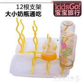 奶瓶架晾乾架 可折疊奶粉乾燥架瀝水架防塵便攜收納箱 『歐韓流行館』