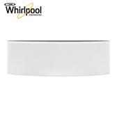 [Whirlpool 惠而浦]滾筒層座-墊櫃無抽屜 XHP1000XW