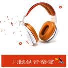 Miteck重低音 無線耳罩式藍芽耳機、...