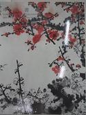 【書寶二手書T4/收藏_DLF】POLY保利_中國書畫_2020/9/26