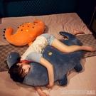 抱著睡覺夾腿抱枕恐龍公仔毛絨玩具娃娃玩偶女生床上男生款可拆洗 印象