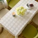 桌布 茶幾桌布蕾絲餐桌布長方形布藝臺布歐式圓家用小清新桌布棉麻蓋布【快速出貨八折鉅惠】