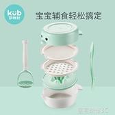 輔食器 嬰兒輔食研磨器套裝手動食物料理機果泥寶寶輔食工具研磨碗 免運