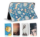 【預購】三星 Tab Pro 8.4 T320 MyColors平板彩繪皮套 Samsung Tab Pro 8.4 彩繪卡通保護殼 保護套