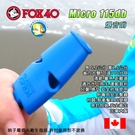 [加拿大 Fox40] Micro 爆音哨 藍 110分貝 附原廠哨繩 安全哨 裁判哨 狐狸哨;籃球 足球 救生員
