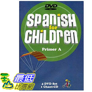 [106美國暢銷兒童軟體] Spanish for Children, Primer A - DVD  Chant CD Set