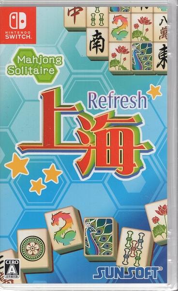 【玩樂小熊】現貨SWITCH遊戲NS 上海麻將連連看 上海 Refresh 中文日版