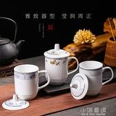 陶瓷茶杯家用水杯馬克杯帶蓋泡茶杯子辦公杯會議杯賓館定制CY『小淇嚴選』