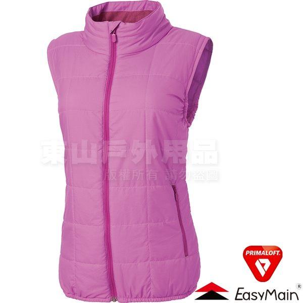 EasyMain 衣力美 VEP2032-60紫色 女保溫綿保暖背心 PrimaLoft防風馬甲/戶外機能外套 似羽絨衣