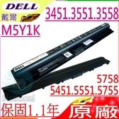 DELL電池(原廠)-戴爾 M5Y1K,Vostro 3458,3551,5755,5758,Inspiron 14-5000 (5458)電池,Inspiron 14 5459,WKRJ2