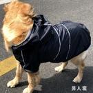 大狗兩腳雨衣超強防水透氣反光寵物雨披4色...