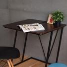 電腦桌 辦公桌 工作桌 書桌 工業風【J0083】Z字型電腦桌80x60x75cm MIT台灣製ac 收納專科