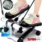 大角度有氧踏步機(可調阻力+送拉繩)登山美腿機.上下踏步機.滑步機划步機.階梯運動健身器材