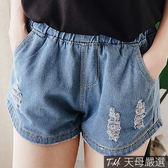 【天母嚴選】車線雙口袋鬆緊腰刷破丹寧牛仔短褲(共二色)