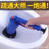 通馬桶疏通器下水道工具管道神器廁所衛生間一炮通堵塞通便器皮搋 igo檸檬衣捨