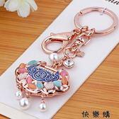 韓版鑰匙扣女士長命鎖年鑰匙鏈