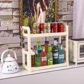 廚房置物架收納架刀架調味料用品用具2層廚具壁掛落地儲物調料架  ys528『毛菇小象』