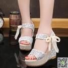 厚底涼鞋 2020夏季新款韓版時尚一字扣帶厚底坡跟簡約女士涼鞋女鞋子溫柔風 小宅女