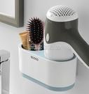 浴室置物架 吹風機架免打孔衛生間廁所置物收納壁掛洗漱臺電吹風風筒架子【快速出貨】