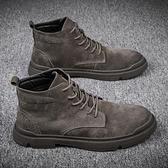 秋季馬丁靴男英倫風工裝靴男士高筒皮鞋軍靴韓版潮流百搭潮鞋中幫