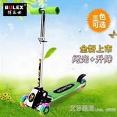 瑞士三輪四輪沖浪寶寶兒童升降折疊滑板車滑滑車踏板車玩具車 艾莎YYJ